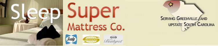 Sleep Super Mattress co heading